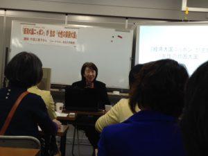 講師の武信三恵子さん。
