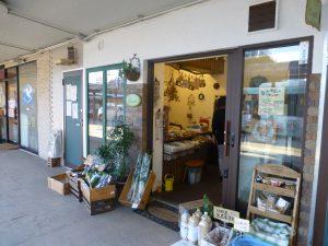 ツアーの最後に寄ったアンテナショップ、クプリ。豊田駅北口すぐの場所にあります。店頭には畑で収穫された野菜が並んでいて、とてもおいしそうでした